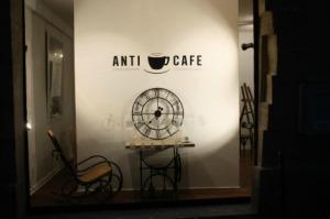 AntiCafé-470